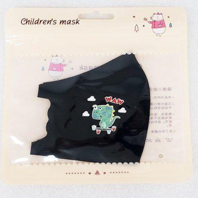 med360shop children protective mask
