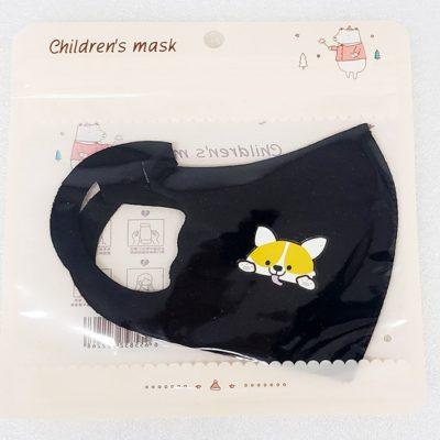 med360shop kids mask